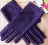 Фиолетовые перчатки купить в новосибирске