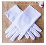 Белые перчатки купить в новосибирске