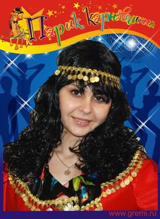 парик цыганский