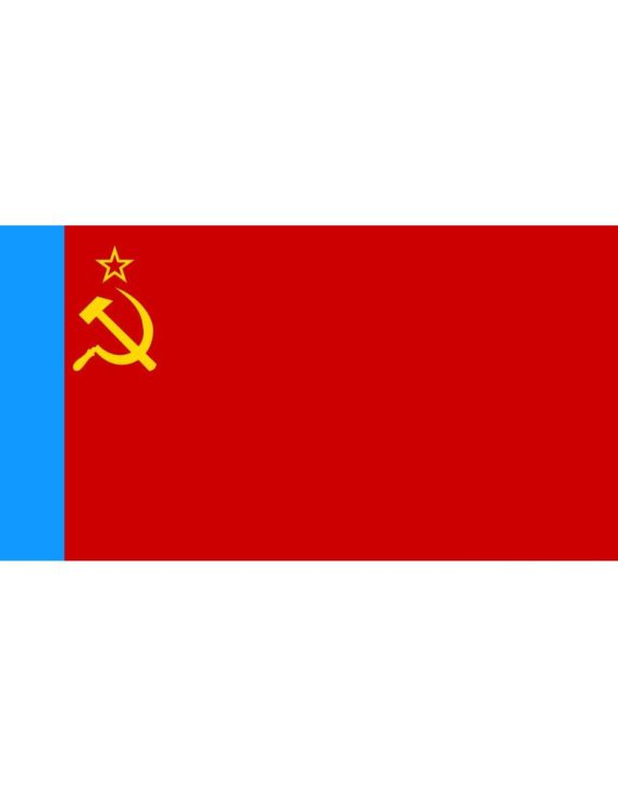 Купить флаг Знамя Победы | Знамя Победы в «Атрибутии» | 725x568